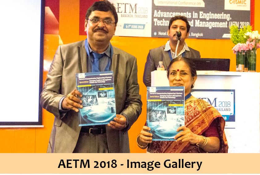 AETM - 2017